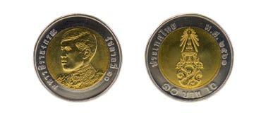 Nuevas monedas de Tailandia Imagen de archivo libre de regalías