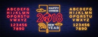 Nuevo año chino feliz 2018 Señal de neón, cartel brillante, bandera que brilla intensamente, señal de neón de la noche, invitació ilustración del vector