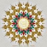 Nuevo año feliz de Hijri con la línea árabe modelo de la caligrafía y del saludo para la tarjeta de felicitación y el ejemplo isl libre illustration