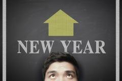 Nuevo año venidero Fotografía de archivo