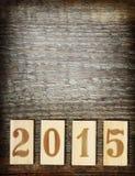 Nuevo 2015 años Foto de archivo