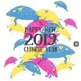 Nuevo 2019 años chinos feliz del verraco El vector ilustró completamente stock de ilustración