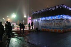 2018 Nuevo-años en Tula, pista de Ise foto de archivo libre de regalías