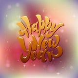 Nuevo 2019 años feliz Ejemplo de las letras del vector del día de fiesta con la composición de las letras y la etiqueta festiva d libre illustration