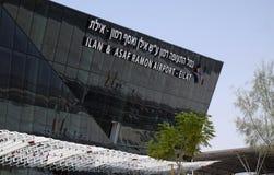 Nuevo aeropuerto internacional Ramón cerca de Eilat Foto de archivo