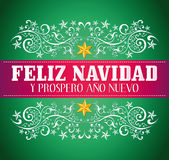 Nuevo ano prospero Feliz navidad Υ Στοκ Εικόνες
