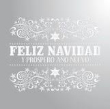 Nuevo d'ano de Prospero du navidad y de Feliz Photographie stock libre de droits