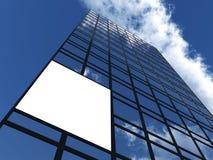 Nuevo edificio 2 Fotos de archivo libres de regalías