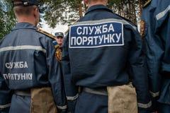 Nuevo equipo para los bomberos ucranianos Foto de archivo