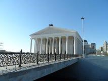 Nuevo teatro en Astaná Imagen de archivo