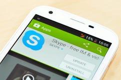 Nuevo teléfono móvil en la colección de App Store App Store es un servicio de distribución digital para los apps móviles, desarro Fotos de archivo libres de regalías