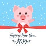 2019 nuevos sí, tarjeta de felicitación de la Navidad ilustración del vector