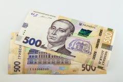 Nuevos 500 UAH y x28; Hryvnia& ucraniano x29; la divisa nacional de Ucrania fotografía de archivo