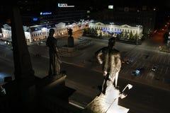 Nuit à Iekaterinbourg Photographie stock libre de droits
