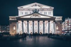 Nuit à Moscou photographie stock