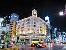 Nuit au coeur de mémoire de Ginza Wako de Ginza Tokyo Image libre de droits