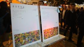 Nuit avant le dégagement à la révolution de parapluie - Amirauté, Hong Kong Photo stock