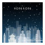 Nuit d'hiver en Hong Kong illustration de vecteur