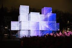 Nuit de Staro Riga, monumenth d'art de fassion avec des lumières Images libres de droits