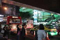 Nuit de Tokyo Image libre de droits