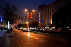 Nuit du nord de rue de Xi'an, porcelaine Image stock