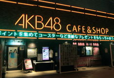 Nuit Tokyo Japon d'AKB 48 Akihabara Images libres de droits