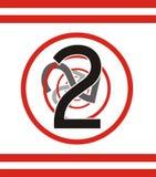 Numéro 2 Image libre de droits