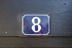 Numéro de maison 8 Photos libres de droits