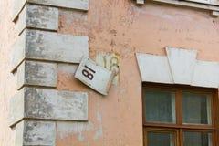 Numéro de maison 18 Photographie stock libre de droits