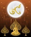 Numéro neuf pour la tradition thaïlandaise de roi et de Bouddha sur le temple illustration de vecteur