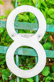 Number eight with screw heads Royalty Free Stock Images