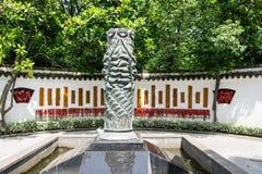 Number One Scholar pillar Royalty Free Stock Image