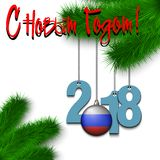 Russian flag and 2018 on a Christmas tree branch. Numbers 2018 and ball in the form of a flag of Russia as a Christmas decorations hanging on a Christmas tree Stock Photos