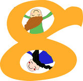Numbers eight. Kids and numbers eight, illustration Royalty Free Stock Images