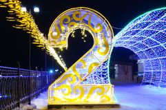 Numbers figure character 2019 neon two. Numbers figure character 2019 neon symbol of the year urban decoration Christmas decoration radiance luminosity large royalty free stock photography