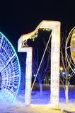 Numbers figure character 2019 neon unit one. Numbers figure character 2019 neon symbol of the year urban decoration Christmas decoration radiance luminosity stock photography