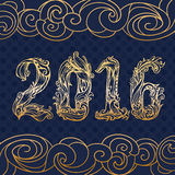 The numbers  2016 New Year. vintage  swirl style. The numbers  2016 New Year. Festive dark blue color illustration vector calligraphic lettering numerals for Stock Photo