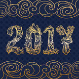 The numbers  2017 New Year. vintage  swirl style. The numbers  2017 New Year. Festive dark blue color illustration vector calligraphic lettering numerals for Royalty Free Stock Images