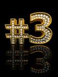 Numeral moderno três Foto de Stock Royalty Free