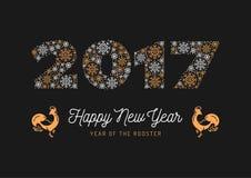 Numeri d'avanguardia della carta 2017 del buon anno, gallo cinese dello zodiaco Fotografia Stock Libera da Diritti