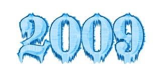 numeri di Nuovo-anno illustrazione vettoriale