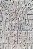 Numeri romani fissati in pietra Fotografie Stock Libere da Diritti
