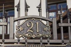 Numero 21 Immagine Stock