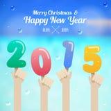 Numero del gelato con la mano su sul Buon Natale e su nuovo y felice royalty illustrazione gratis