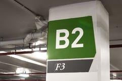Numerowy podziemny parking, parking b2 f3 numerowy znak Zdjęcie Royalty Free