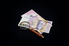 Numismatics Stock Photography