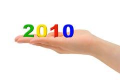 Nummer 2010 ter beschikking Stock Fotografie