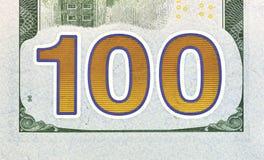 Nummer 100. Het fragment van de honderd dollarsrekening Stock Foto's