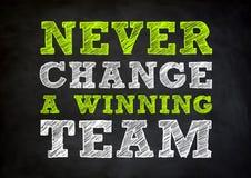 Nunca cambie a un equipo que gana ilustración del vector
