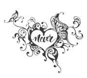 Nunca - poner letras al texto en marco adornado del corazón ilustración del vector
